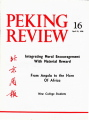 Peking Review - 1978 - 16