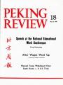 Peking Review - 1978 - 18