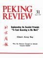 Peking Review - 1978 - 31