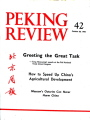 Peking Review - 1978 - 42