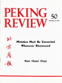 Peking Review - 1978 - 50