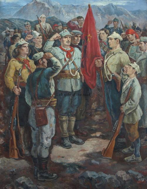 The Partisan Oath - 1968 - Guri Mahde