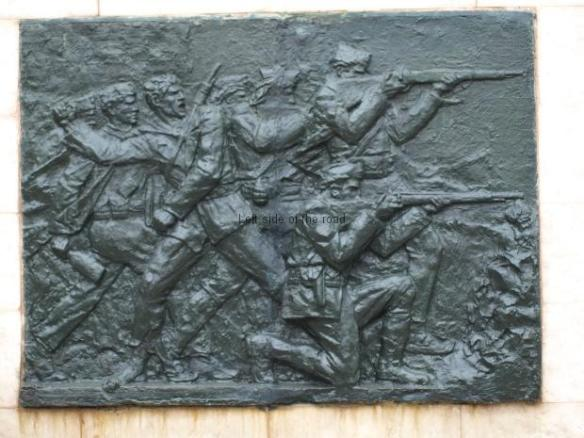 Monument to the Partisan - Bas relief 2