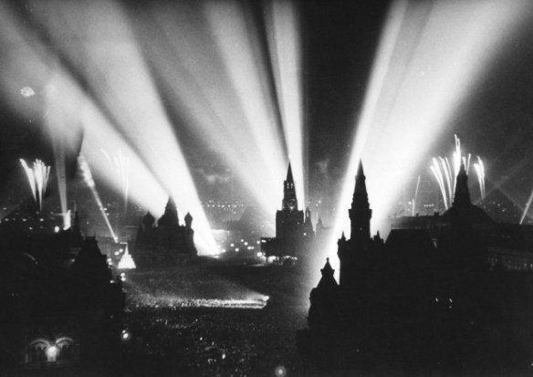 The end of the Great Patriotic War celebrated in Moscow's Red Square, May 9, 1945