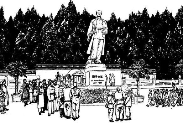 Norman Bethune - Shihchiachuang City, Hopei