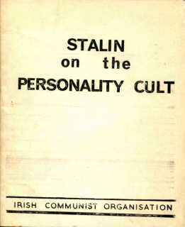 On the personality cult