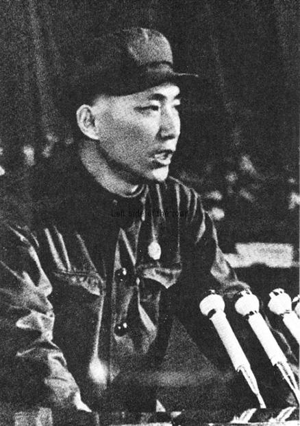 Wang Hung-wen at 9th CPC Congress