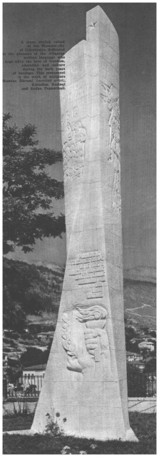 Obelisk to the pioneers of the Albanian language