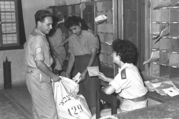 Military post office in Tel Aviv