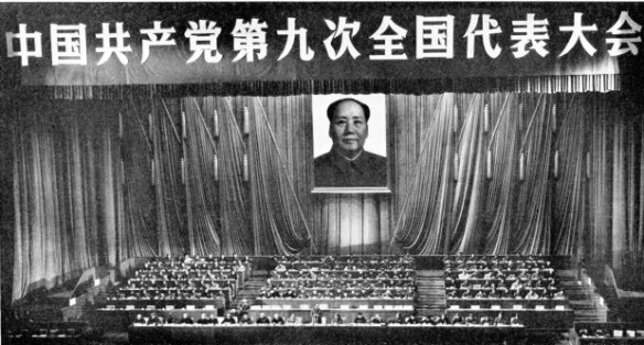 9th Congress of the CPC