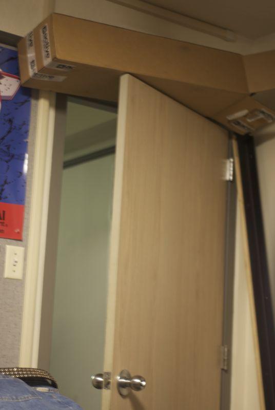 The ol' box over the door trick.