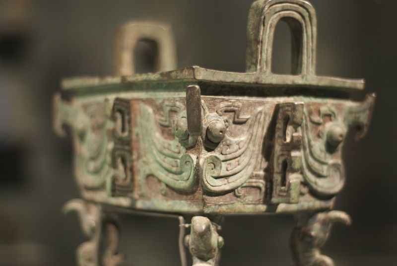 A bronze vessel in the San Francisco Asian Art Museum.