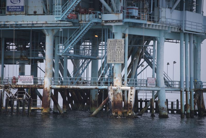 Oil platform, not necessarily affiliated with Exxon Mobil.
