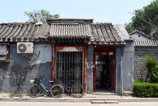 bikes-in-beijing-sm