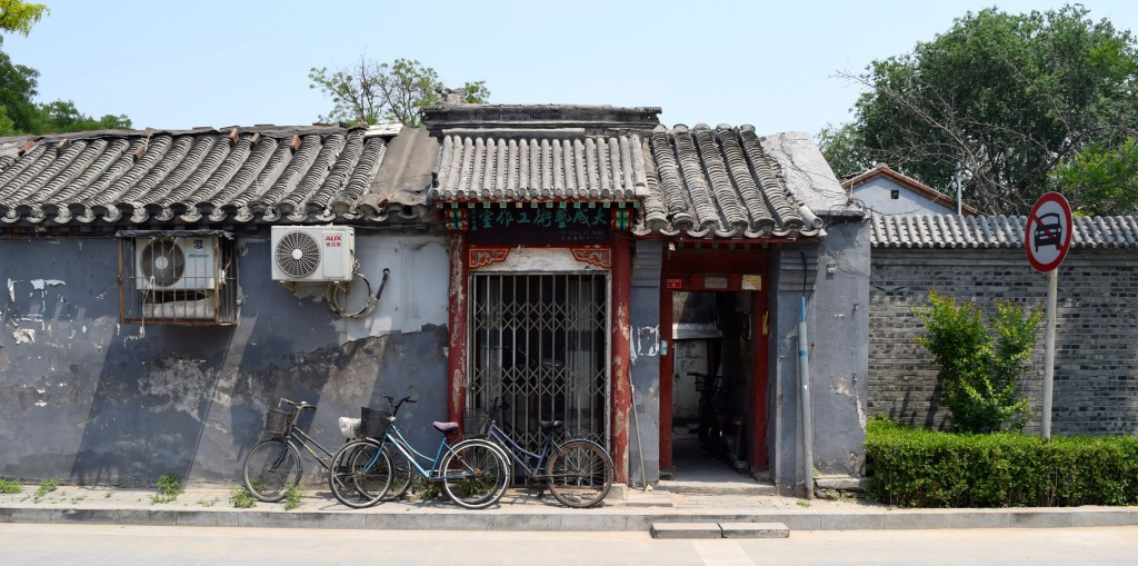 Bikes in Beijing - Michael Lutjen