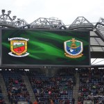 Mayo v Roscommon 30th July 2017 All Ireland quarter final