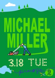 Michael Miller Lawn Mower