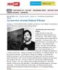 Polish News 2012 p. 1