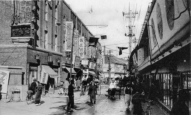 Seoul (Keijo) during the Japanese Occupation (1910-1945)