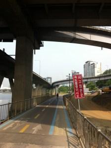 Han River Walk: Seoul, Korea