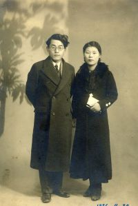 Joseph Lee (Lee Hae Nam) and 서복경