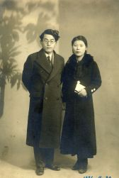 Joseph Lee (Lee Hae Nam) and 서복경