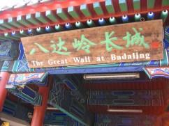 Entrance to The Great Wall at Badaling