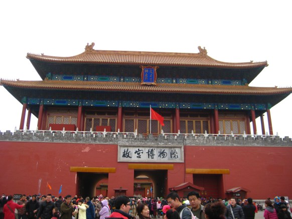 The Gate of Divine Might, the northern gate at the Forbidden City