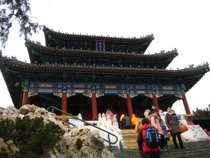 A pavilion in Jingshan Park just north of the Forbidden City