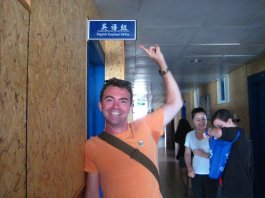 Day one at Zibo Century Talents Foreign Language School, Zibo, Shandong, China.