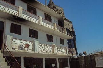 afghan buildings