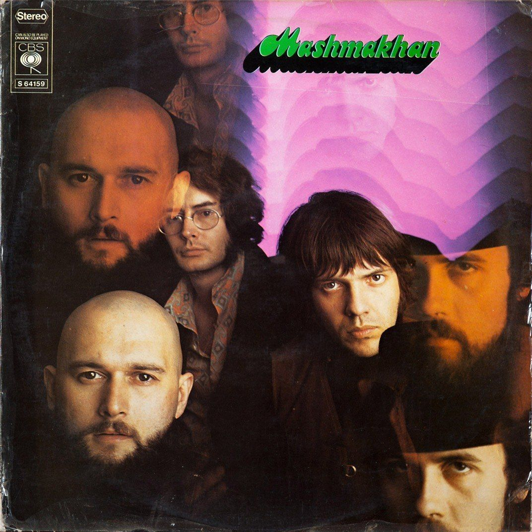 El éxito efímero de la banda canadiense Mashmakhan