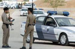 Arabie Saoudite  immigration