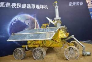 Le Lapin de Jade (Jade Rabbit) sera le premier  rover lunaire chinois à fonctionner sur la lune.