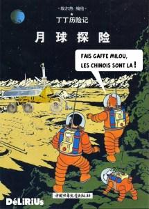 Devoir refaire l'album de Tintin...pauvre Milou.