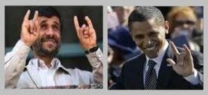 Ahmadinejad illuminati