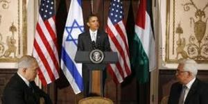 Obama ami d'Israhell