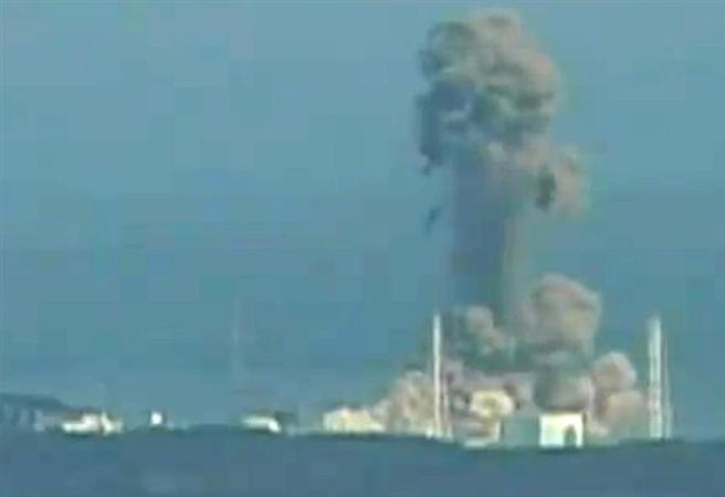 explosion-reacteur-3-centrale-nucleaire-fukushima-japon