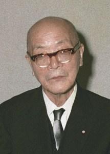 Matsutaro Shoriki...travaillait pour la CIA.