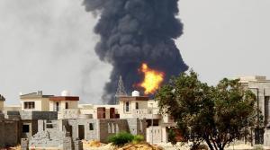 L'incendie a commencé le 27 juillet 2014.