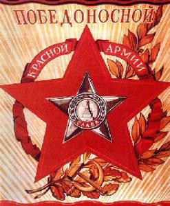 Protocole logo communiste
