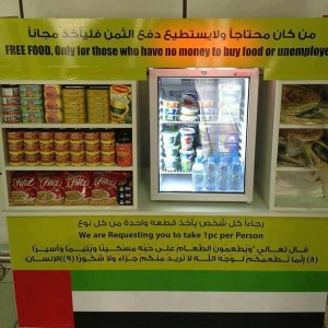 Des distributeurs de nourriture gratuite pour les pauvres et les sans-travail ,toujours à Dubai.