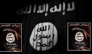 Le drapeau noir et sombre de l'État Islamique.