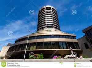 Le siège central de la Banque des Règlements Internatuionaux ,à Bâles,en Suisse.