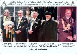 Liée à l'Islam djihadiste et aux Illuminati.