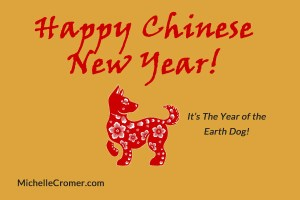 Happy Chinese New Year! It's the year of the earth dog!