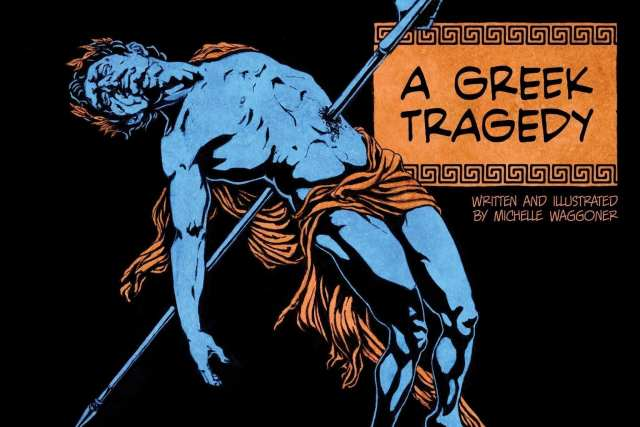 A Greek Tragedy Page Cover
