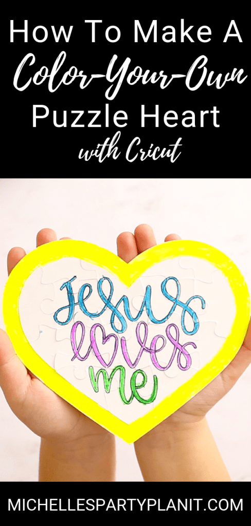 How to make a color your own puzzle heart with cricut