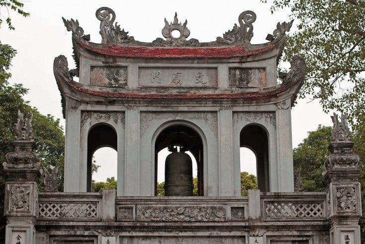 temple of literature small