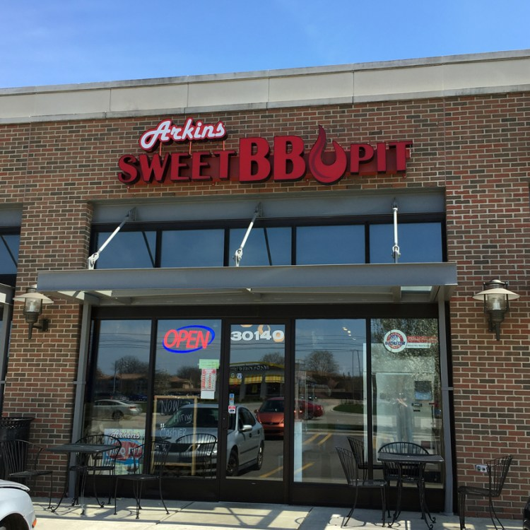 Arkins BBQ Southfield Michigan